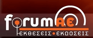 FORUM Α.Ε. has assigned to BlueNetwork the performing of Proximity Marketing