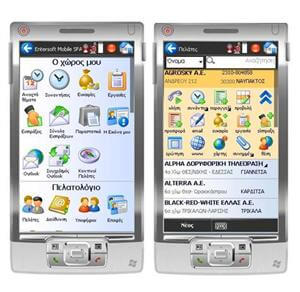 Indicative Application Example of Entersoft Mobile